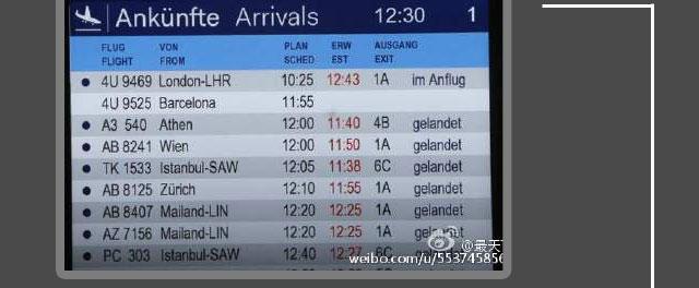 德国客机在法国坠毁