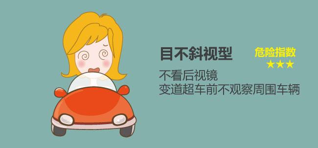 惹不起的女司机出没,请避让!